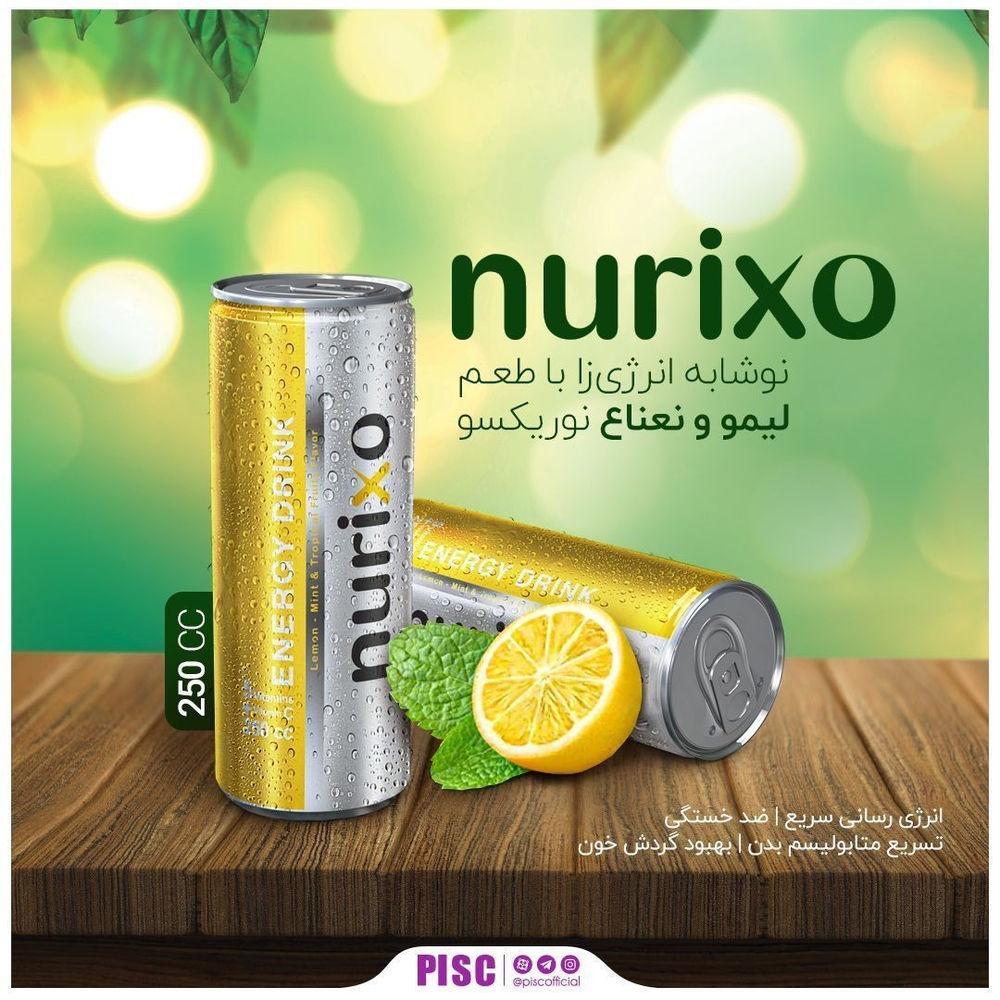 فروشگاه خانگی جوانه نوشابه انرژی زا نوریکسو در ۳ طعم متفاوت🍋🍓🍏 نوشابه انرژی زا با طعم توت فرنگی-نعناع و سیب-دارچین و لیمو-نعناع و مخلوط میوه های استوایی نوریکسو، با کیفیت فوق العاده، استاندارد بالا و بهره مندی از تکنولوژی بسیار پیشرفته تولید شده که از ویژگی های آن می توان به استفاده از طعم دهنده های طبیعی و کنستانتره میوه ها به عنوان شیرین کننده اشاره کرد. همچنین در تولید این نوشابه انرژی زا از آب های معدنی با کیفیت و خالص رشته کوه زاگرس استفاده می شود. ترکیبات موثر: اسانس مخلوط میوه های استوایی، حاوی ویتامین های B5،B2،B3،B6،B12 و C، کافئین، شکر انرژی رسانی سریع، ضد خستگی، تسریع متابولیسم بدن، بهبود گردش خون  💥💥💥قیمت بسته ۱۲ عددی و ۲۴ عددی با ۱۰ درصد تخفیف: ۱۹۶ و ۳۳۳ تومن 💥💥قیمت بسته ۶ عددی ترکیبی با ۷ درصد تخفیف: ۱۰۰ تومن 💥قیمت تکی با ۵ درصد تخفیف: ۱۷ تومن  ارسال به سراسر ایران📦