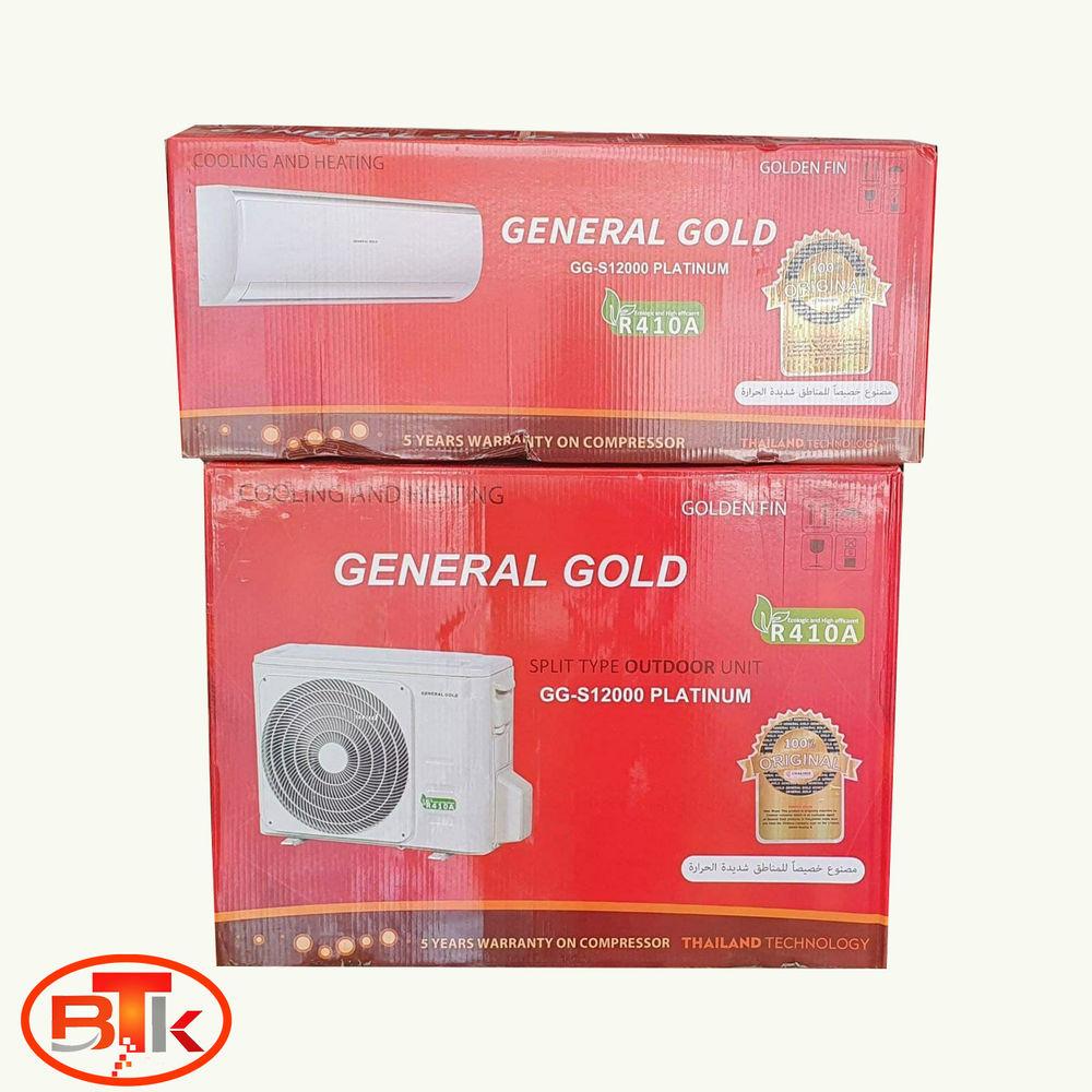 لوازم خانگی تینا کالا کولر گازی دیواری (اسپلیت) جنرال گلد  مشخصات کامل محصول:نام کالا: کولر گازی GENERAL GOLD _مدل کالا: GG-S12000 Platinum _سازنده: MEDIA _عملکرد دستگاه: سرمایش و گرمایش  _رده انرژی: ( A ) _برق مورد نیاز: تک فاز _ظرفیت کلّی دستگاه: 12000 _ظرفیت _سرمایش و گرمایش: 12000 _مخصوص: 20 تا 25 متر مربع _کمپرسور: روتاری _گاز: R410a    *مشخصات پنل: _تعداد پنل: 1 عدد _ابعاد پنل: 805x194x285 میلی متر _وزن پنل: 8 کیلو گرم _صفحه نمایشگر: دارد  *مشخصات موتور: _ابعاد موتور: 700x275x550 میلی متر _وزن موتور: 27.6 کیلو گرم _میزان صدا: 31 دسی بل _نوع کمپرسور: روتاری  *مشخصات فنّی دستگاه: _نوع گاز: R410a _فیلتر: 1 عدد  *ویژگی های دستگاه: _تایمر 24 ساعته: دارد _عملکرد کمصدا: دارد _تمیزکنندهی خودکار: دارد _پرتاب باد چهار حالته: دارد _لوازم جانبی رایگان: کنترل، لوله و کابل مسی، بسته بندی آکبند گارانتی  📱09185823582 مدیریت  ☎️08734217784 دفتر مرکزی ☎️08734217712 دفتر فروش  www.tinakala.com T.me/BusinessTinaKala T.me/etemadtinakala