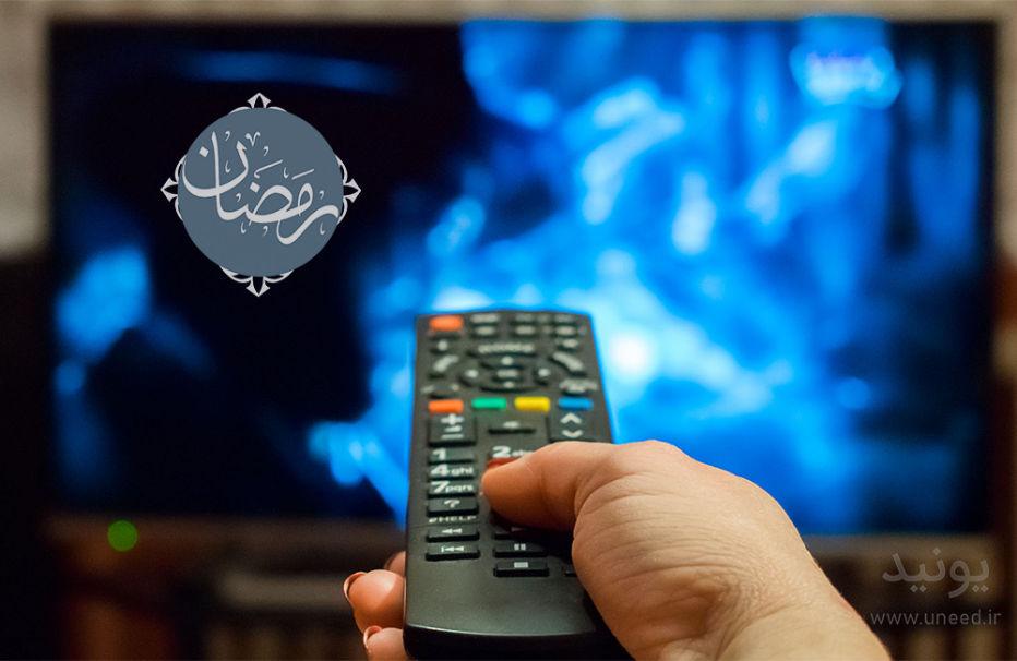 سریالهای ماه رمضان ۱۴۰۰