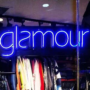 فروشگاه گلامور