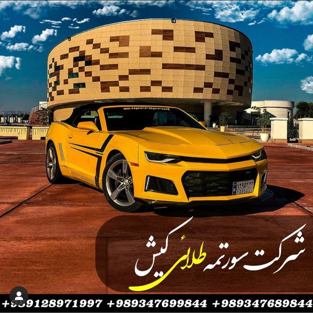 Rent A car اجاره خودرو بدون راننده