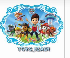 Toys_izadi