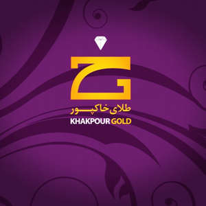 طلافروشى خاكپور