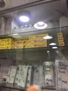 فروشگاه عليرضا