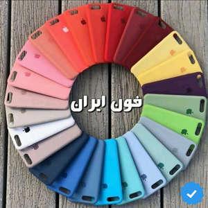 فروشگاه موبایل و لوازم جانبی فون ایران