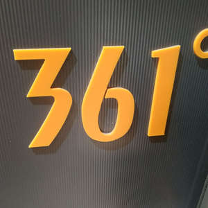 فروشگاه ۳۶۱