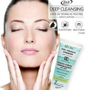 فروش آنلاین مراقبتی پوست و مو و زیبایی