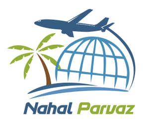 آژانس مسافرتی نهال پرواز