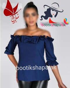 پوشاک زنانه شاپرک قبل از خرید از موجود بودن  رنگ و سایز خود در گفتگو  اطلاع دهید  شومیز پاپیون دار یقه دلبری کیفیت درجه یک  سایز بندی ۴سایز
