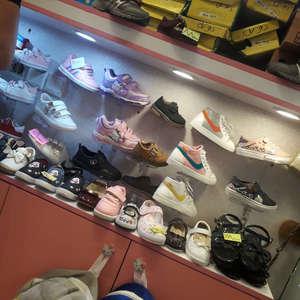 فروشگاه پرشین