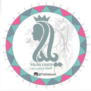 آموزشگاه زیبایی یلدا