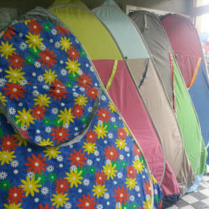 چادر دوزی