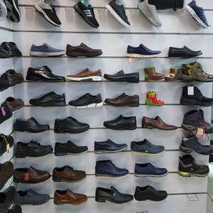 کفش برکت