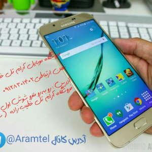 موبایل ارام تل