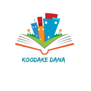 فروشگاه کتاب کودک و نوجوان دانا