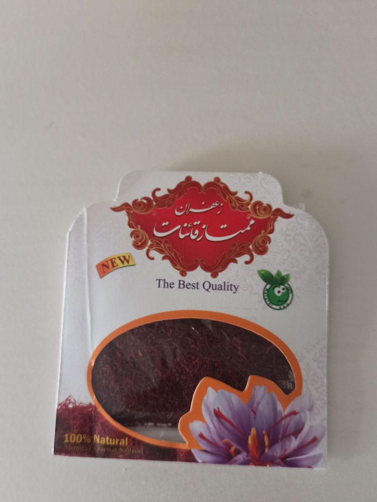 فروش زعفران درجه یک زعفران درجه یک یک قابل رقابت با زعفران سحرخیز و سایر برنده ها