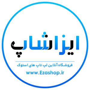فروشگاه اینترنتی ایزاشاپ