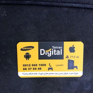 فروشگاه تهران دیجیتال