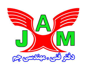دفتر خدمات فنی مهندسی جم