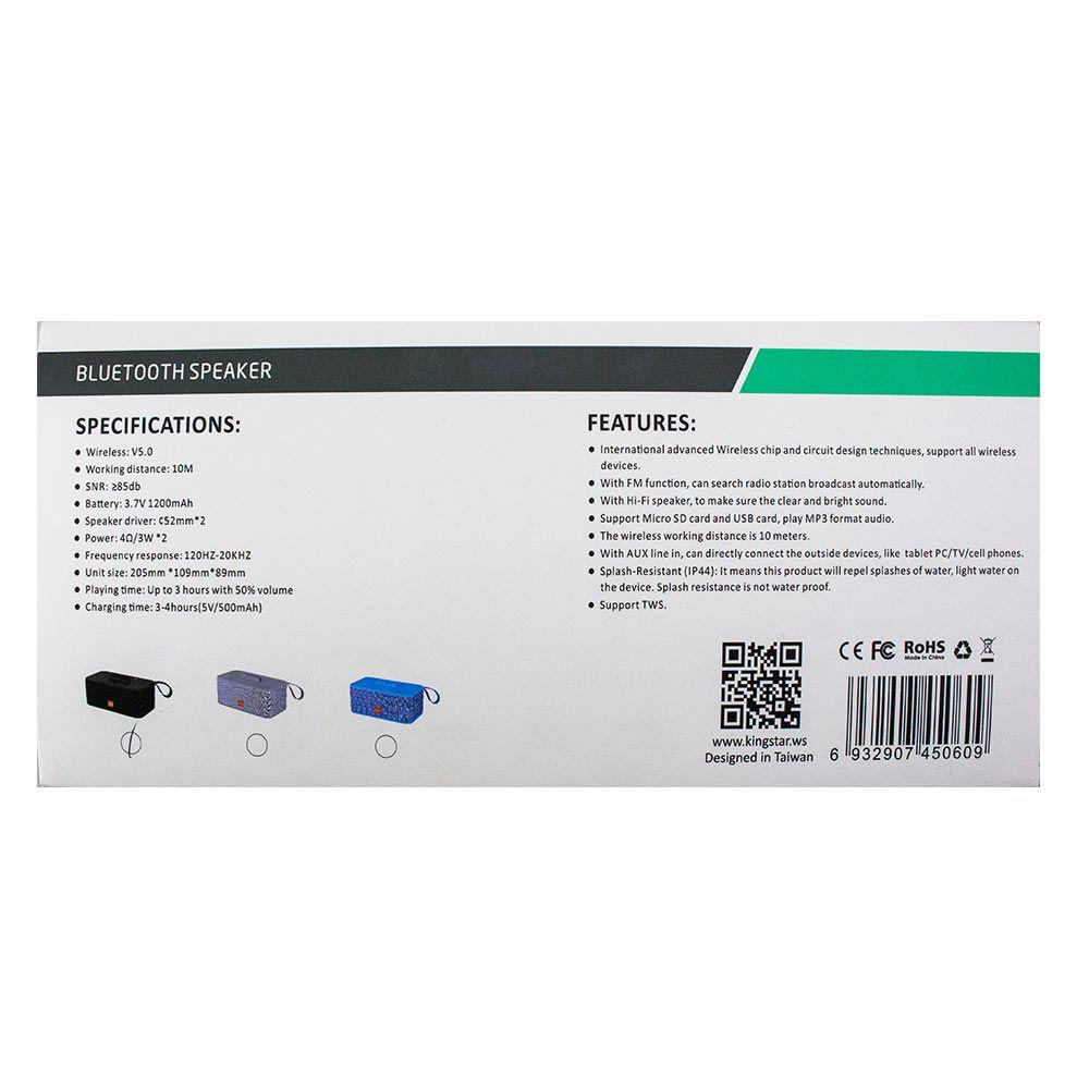 جانبی شمسایی دارای گارانتی ۱۲ ماهه داده پرداز متین ساخت تایوان 100% اورجینال رنگ: مشکی ، آبی اتصال دهنده: جک 3.5 میلیمتری صدا , پورت USB , شیار کارت حافظه , بلوتوث. با کیفیت فوق العاده و صدای 3D ظرفیت باتری: 1200 میلی آمپر ساعت مدت زمان پخش موسیقی: 180 دقیقه دارای نگهدارنده موبایل ضد آب دارای کابل شارژ microUSB داری کابل صدا ( AUX ) وزن: 800 گرم دارای رادیوی قوی دارای میکروفون داخلی نوع اتصال: بیسیم و باسیم ارسال به سراسر ایران طی 2 یا 3 روز آدرس: استان آذربایجان غربی، خوی، بلوار مطهری، خیابان موسوی، جنب مسجد موسوی، مغازه نمایندگی ایرانسل. شماره کارت بانکی برای کارت به کارت 5022291099256255 بنام امیر شمسایی موبایل:  09219521968