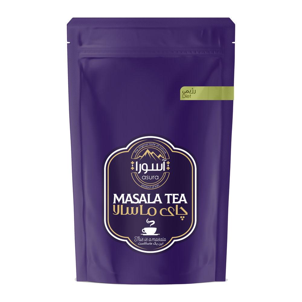 چای آسورا  پخش عمده و جزیی چای ماسالا ( ماسالاتی ) برند آسورا   قیمت رقابتی با سیب سلامت اعطای نمایندگی به شهرستان های فاقد نمایندگی