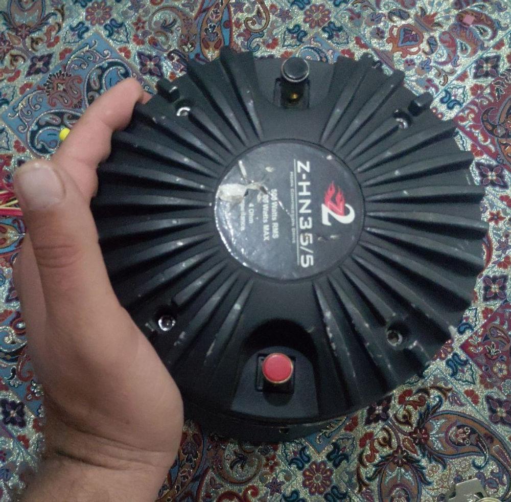 لوازم صوتی ماشین یک عدد هورن فوق سنگین   یکی از بزرگ ترین هورن های کار ایدیو  بالاترین رده هورن z2 z-hn35/5مدل 1500 max 500 rms بدون تعمیر و دستخوردگی  ارسال به تمام نقاط کشور پست ....تیپاکس.... باربری قیمت 1600