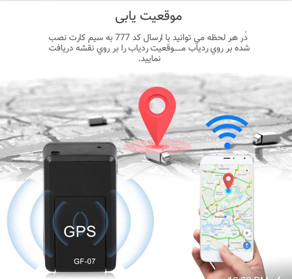 زرین پاکان فروش GPS با قیمت مناسب 09027377537