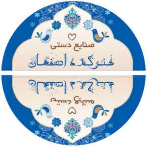 صنایع دستی هنر کده اصفهان