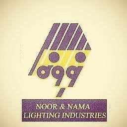 صنایع روشنایی نورونما