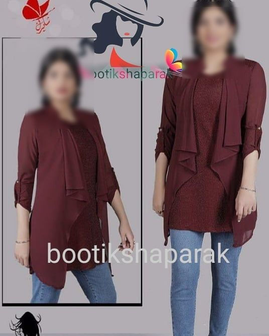 پوشاک زنانه شاپرک قبل از خرید از موجود بودن  رنگ و سایز خود در گفتگو  اطلاع دهید  شومیز دو تیکه بلند کیفیت درجه یک  سایز بندی ۱تا۴ رنگ بندی  بنفش __قرمز