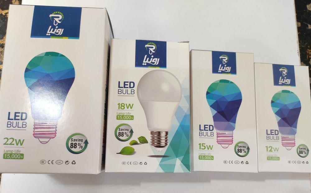 فروشگاه امنیتی نگهبان سیستم انواع لامپ کم مصرفLED در وات ها و اندازه های مختلف با یکسال گارانتی قیمت و کیفیت عالی ارسال به سراسر نقاط کشور  برند رونیا  ۱۲ وات = ۲۲هزار تومان ۱۵ وات = ۳۳هزار تومان ۱۸ وات = ۴۴هزار تومان ۲۲وات =۵۰هزار تومان  برند EDC 12وات =27هزار تومان