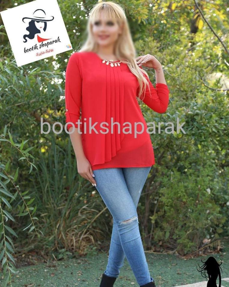 پوشاک زنانه شاپرک قبل از خرید از موجود بودن  رنگ و سایز خود در گفتگو  اطلاع دهید  شومیز پلیسه دار زنجیردار کیفیت درجه یک  سایز بندی ۱ ۲  رنگ بندی قرمز _گلبهی _ پسته ای